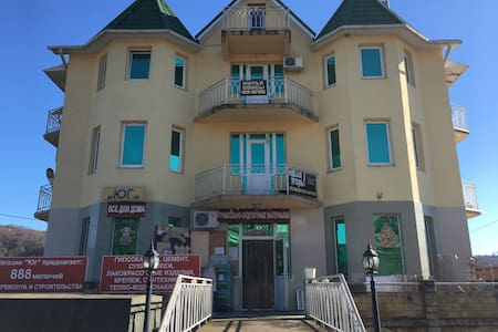 Дом на Ивановской 10 ( эконом - класса ) - Moldovka - 独立屋