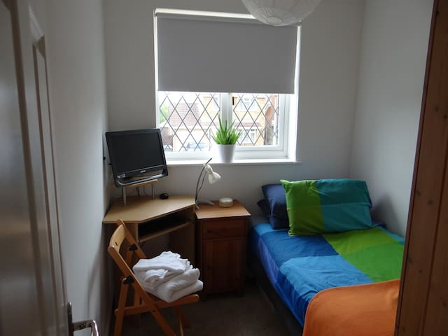 Chantry Park Single Room - Ipswich