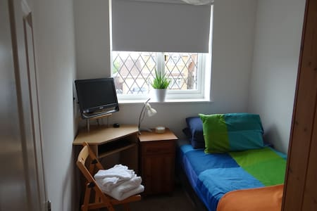 Chantry Park Single Room - Ipswich - Casa