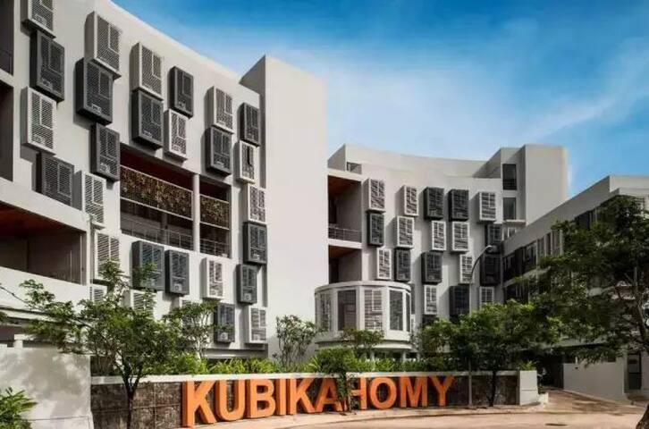 Kubikahomy (Luxury, Location, and Convenience)