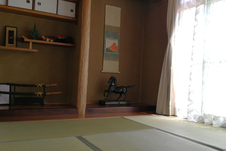 Tatami ASO (Hidden by Airbnb) enzen禅然  free Wifi/Parking/Laundry