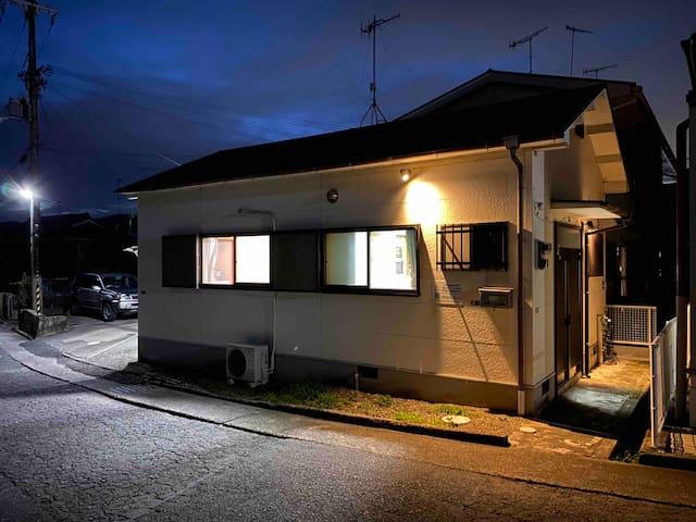 אמנת בית זעירה 4 דקות ברגל מתחנת JR Koyaguchi