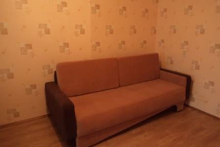 Уютная и комфортная квартира - Apartamento