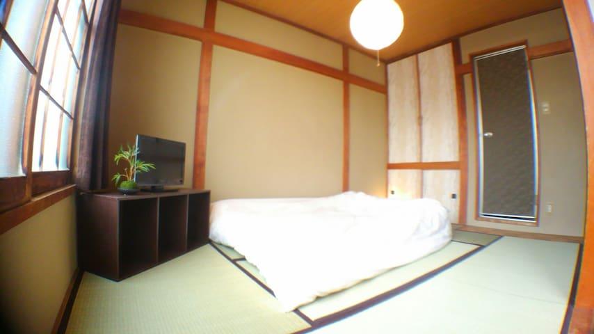 Sapporo/2min frm sta/free wifi/4person/for family