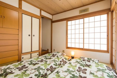 Nara Traditional Japanese Cozy House Free pick up - Nara