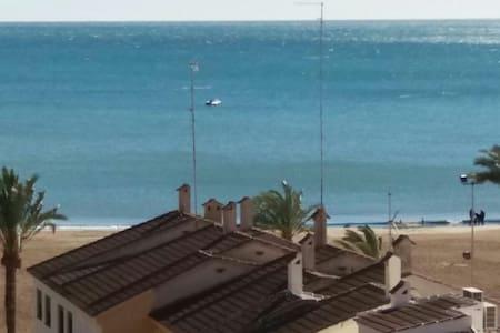 Puebla Farnals apartamento frente al mar. - La Pobla de Farnals