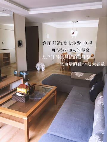 地铁昌平 温馨豪华上下铺 同伴外出旅游 可携带宠物 高档社区 交通便利 安全 - Pequim - Apartamento