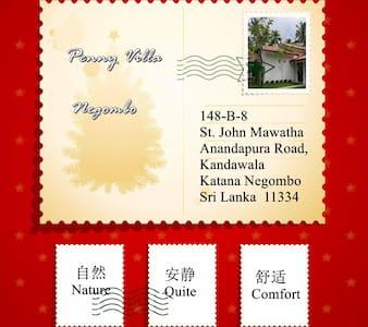 Penny Villa Negombo - Gampaha