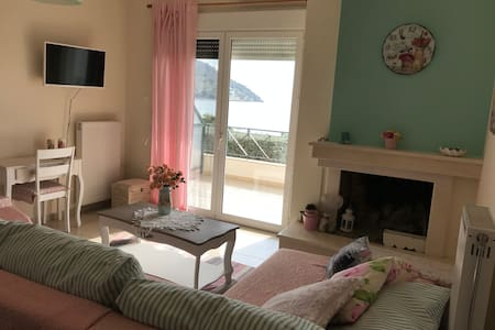Relax by the beach!!! - Volos - Apartment