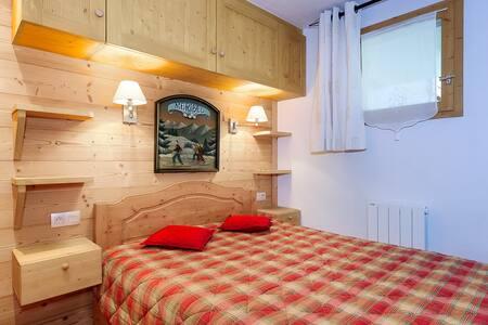 Très joli appartement, sur les pistes de Mottaret - Les Allues - Appartement