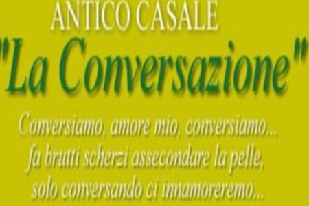 """Antico Casale """"La Conversazione"""" - Canicattini bagni"""