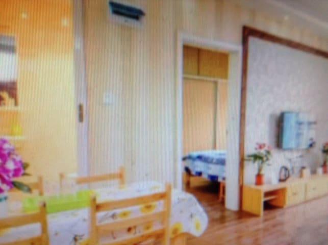 spacious sunny room - stade - Haus