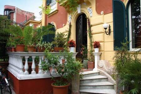 Oasi nel Centro Storico - Neapel - Bed & Breakfast