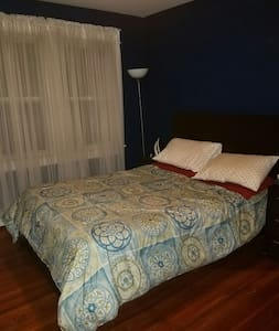 Cosy bedroom close to NYC - Cliffside Park