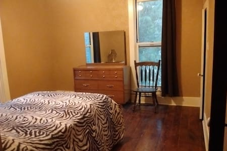 Friendly & Comfortable Room to Rent - Casa
