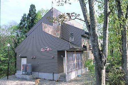 Petit House FOR YOU - Myōkō-shi