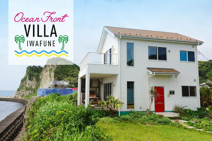Ocean Front Villa Iwafune