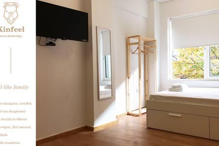 Kinfeels' dowtown apartment ( B2 )