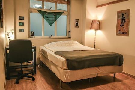 Cozy room in the Center of Bergen! - Bergen