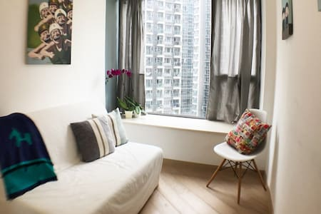 Cosy room in a modern building - Hong Kong - Apartment
