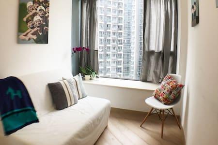 Cosy room in a modern building - Hong Kong - Apartmen