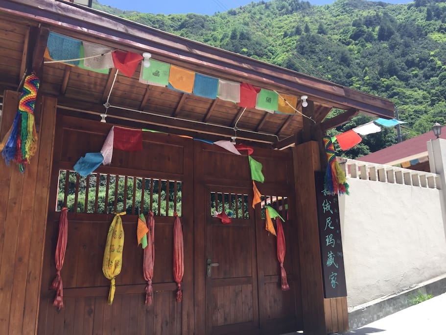 雪山脚下的嘉绒尼玛藏家,休闲度假,亲近大自然的好地方。