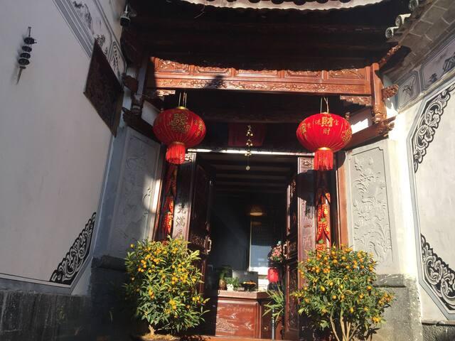 腾冲和顺故乡客栈之四围稻香_代表当地特色的全楠木榫卯结构精品古宅院