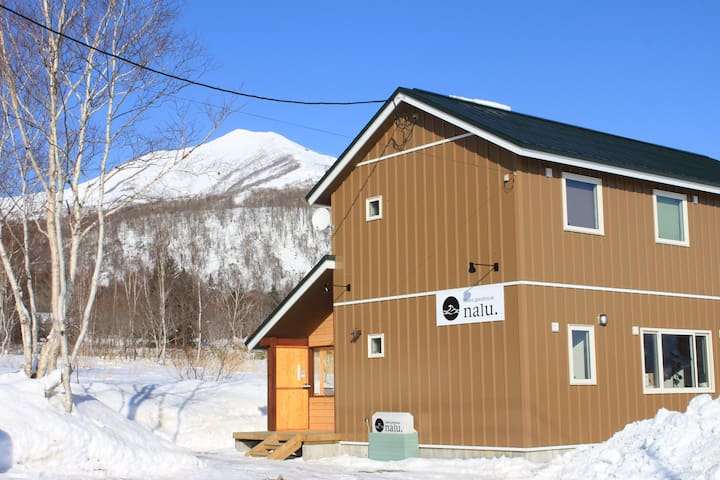 A new guest house! Beautiful,functional guesthouse - Niseko, Abuta District - Casa de hóspedes