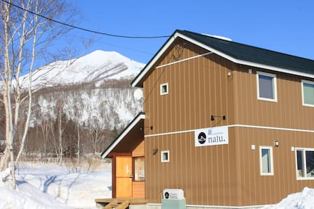 A new guest house! Beautiful,functional guesthouse - Niseko, Abuta District