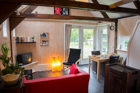 Bed & Breakfast De Stookhutte - Beetsterzwaag