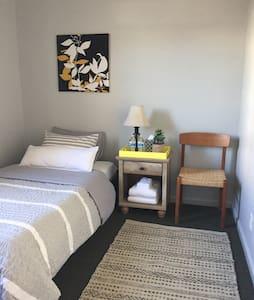SoMa Private Room!  (d) - San Francisco