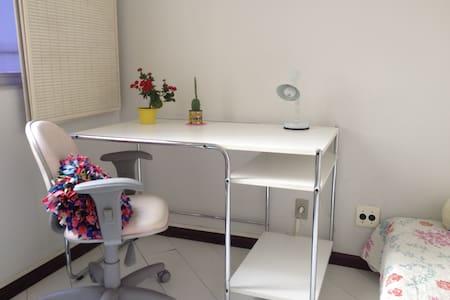 Quarto individual em Laranjeiras - Rio de Janeiro - Appartement