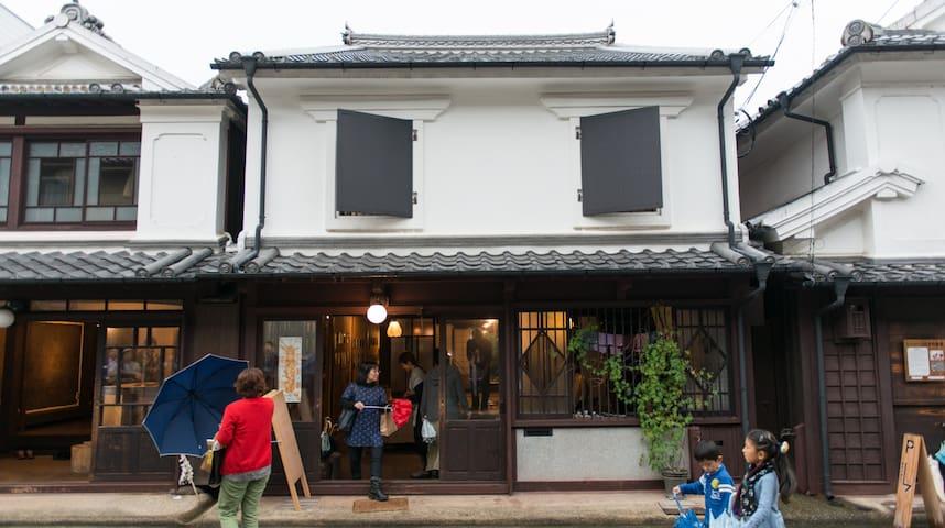 "②Japanese traditional Guesthouse ""machiya"""