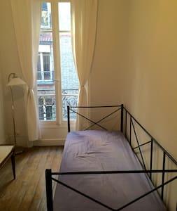 Chambre cozy confortable dans le Haut-Belleville - 巴黎 - 公寓