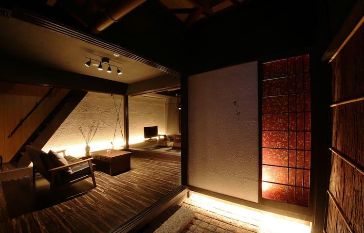 京都 | まつい別邸二条城西 | 京町家築200年 | 長期滞在OK