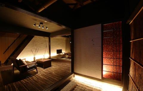 KYOTO 1000years Family's villa near Nijyo castle