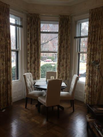 Cozy Back Bay Studio - Boston - Apartment