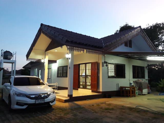 บ้านลานนาสไมล์โฮม (Bann Lanna smile home )
