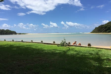 Private self contained cottage minutes to beach - Moonee Beach