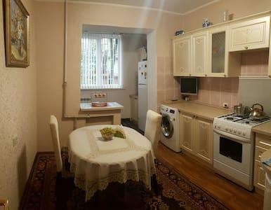 Квартира в курортной зоне! - Kislovodsk - Apartament