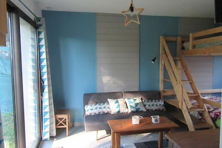 26sq.meters fully equipped Studio - Vaugneray