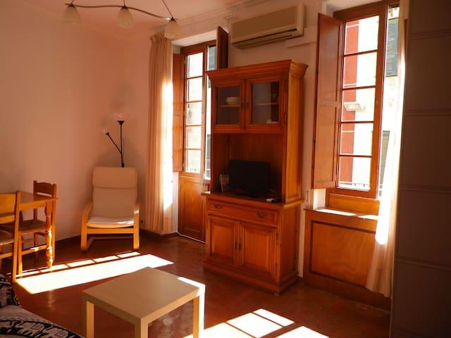Centrico Apartamento - Maó - อพาร์ทเมนท์