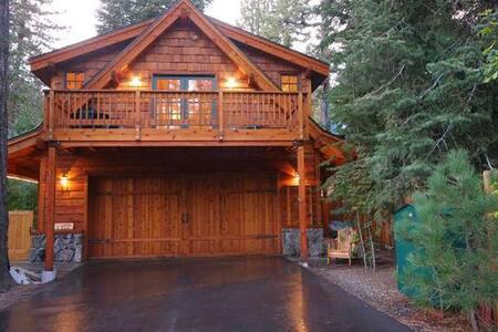 Private Cozy Lakeside Studio