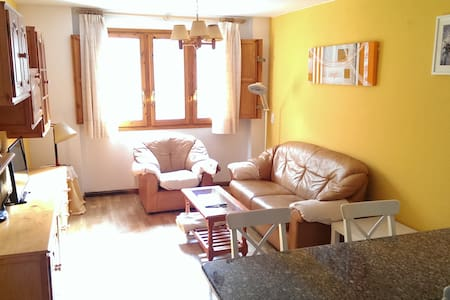 Apartamento tranquilo y acogedor - Sallent de Gállego
