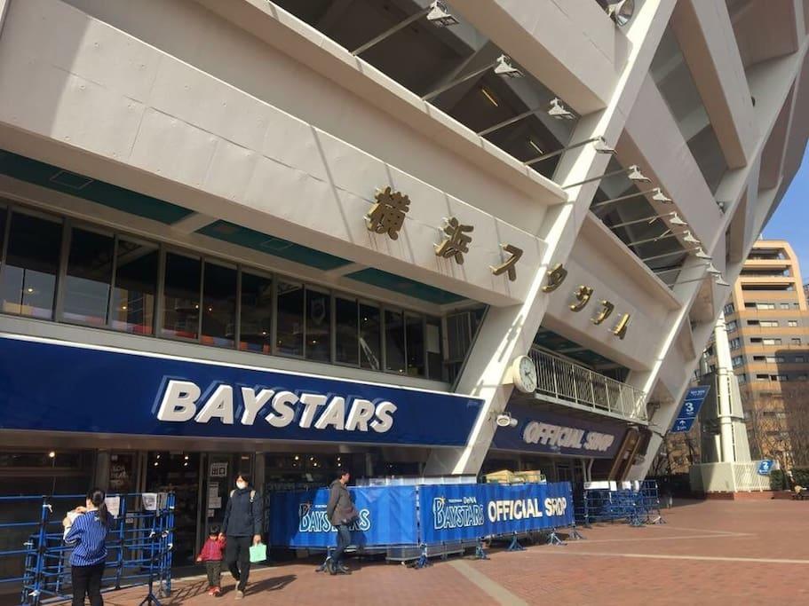 横浜棒球/体育场