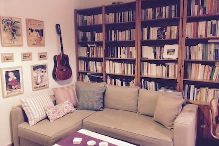 Art & Books Guesthouse - Alexandroupoli - Chambres d'hôtes