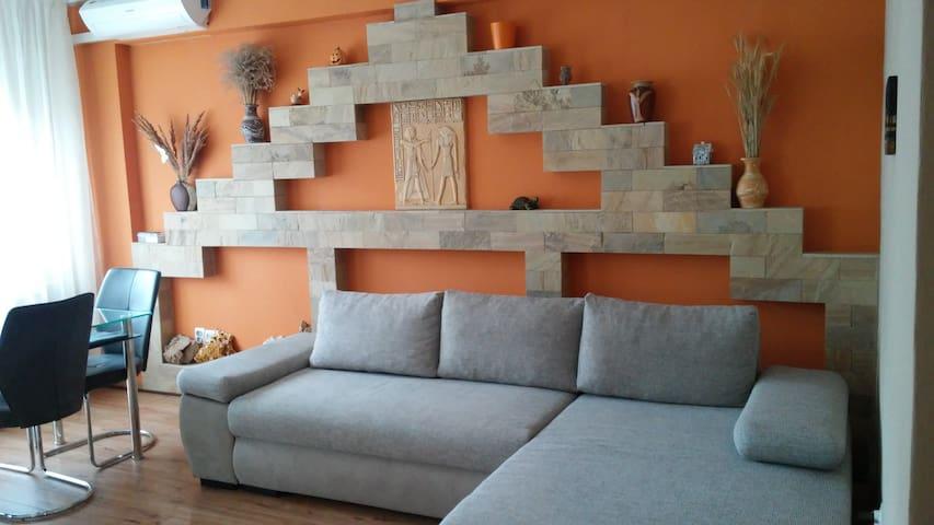 Narancsvirág apartman - Budapeşte - Daire