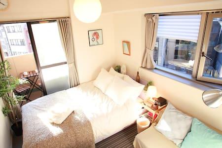 Shibuya!VeryQuiet!Comfortable!Convenience! 01 - Shibuya-ku - Wohnung