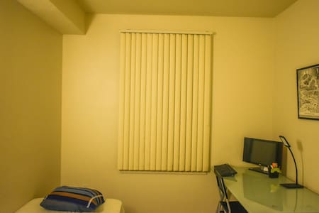 Lovely and a cozy room near Downtown Berkeley bart - 伯克利