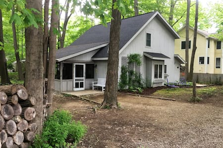 Cozy Cottage-Near South Beach, town - South Haven - Talo